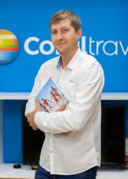 Контактный центр Coral Travel