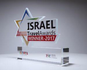 Премия «Israel Travel Awards 2017»
