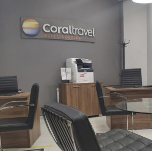 Coral Elite